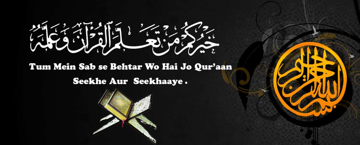 Learn Quran Online with Aiman Quran Academy For Kids & Adults